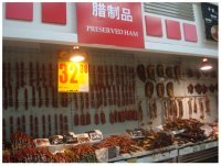 China Hunan Preserved Meat in Food Market.