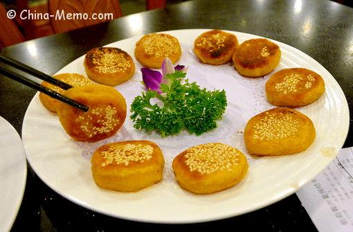 Chinese Sweet Pumpkin Cakes
