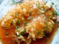 Chinese Pine Nut Fish