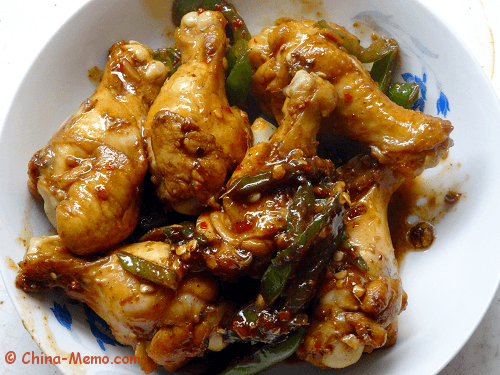 Chinese Spicy Chicken Drumsticks