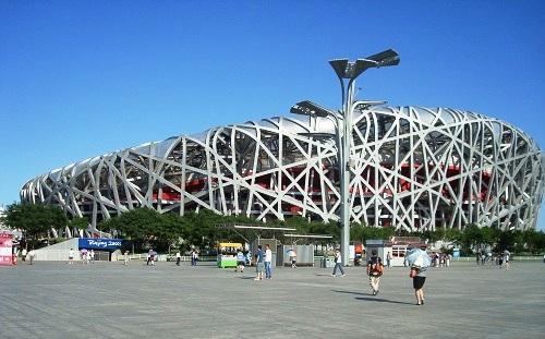 Beijing Olympic Green Park