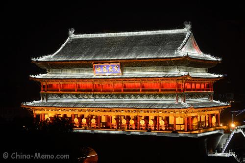 Xian Drum Tower
