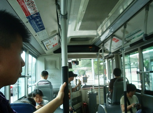 Inside Beijing Bus.