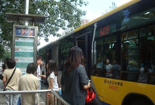 Beijing Bus.