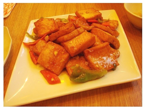 Chinese Home Style Tofu.