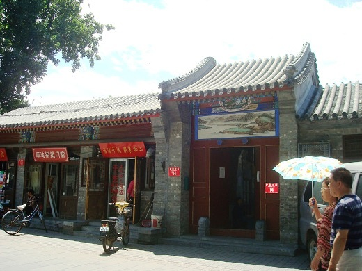 Traditional Houses at Beijing Huguosi Street.