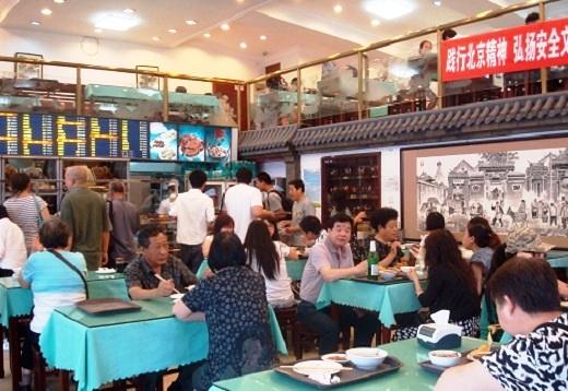 Beijing Huguosi Snack Bar