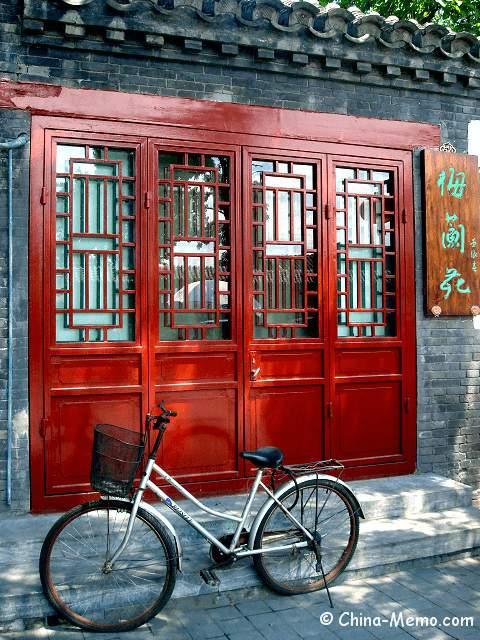 Beijing Huoguosi Street Bike