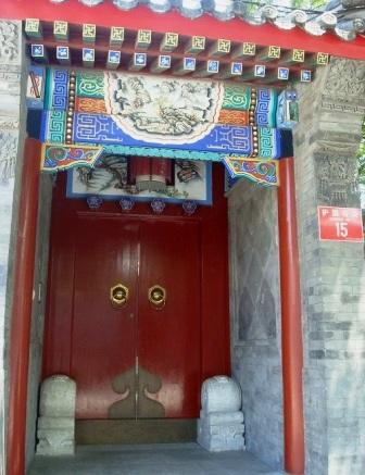Beijng Huguosi Street House