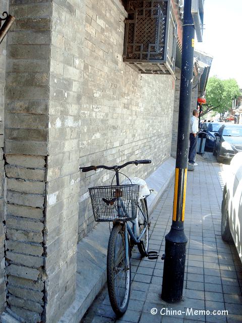 Beijing Huguosi Street Bike