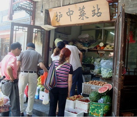 Vegetable shop for locals.