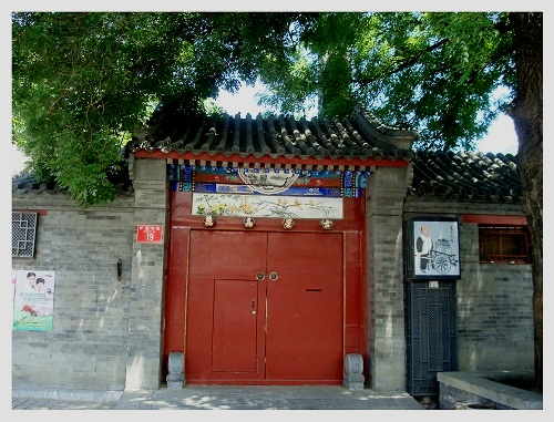The Door of Old Style House at Beijing Huoguosi Street.