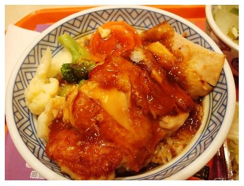 Beijing Japanese Meal Chicken Rice.