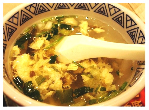 Beijing Japanese Meal Egg Seaweed Soup.