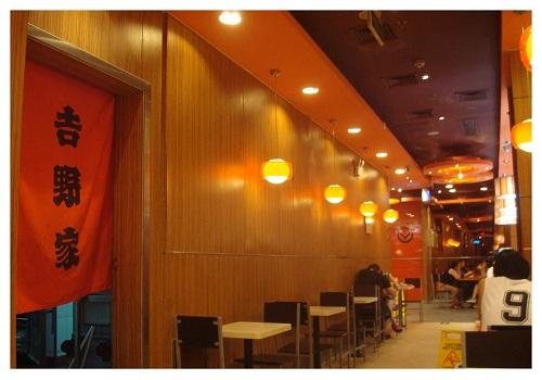 Beijing Japanese Meal Inside.
