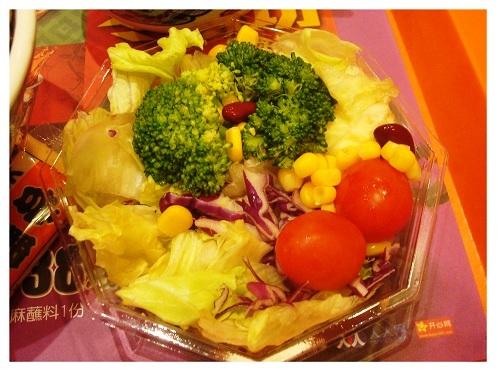 Beijing Japanese Meal Salad.