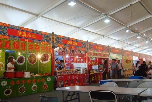 Beijing Olympic Green (Park) food market inside.