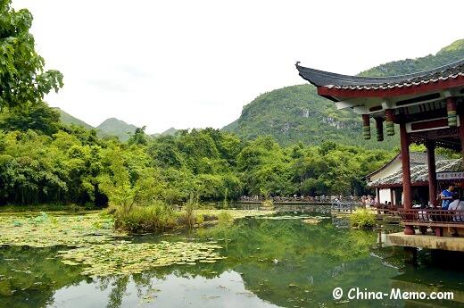 China Guizhou Tianxinqiao Park