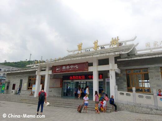 China Guizhou Huangguoshu Park Ticket Office