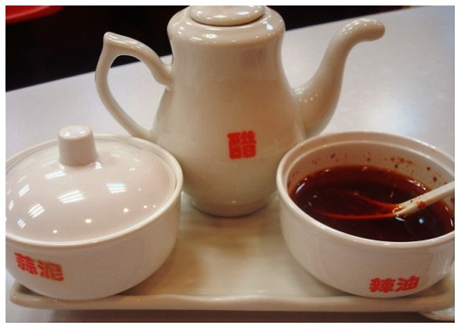 China Hunan Dumpling Restaurant Table.