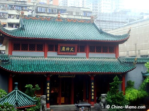 China Hunan Firey God Temple