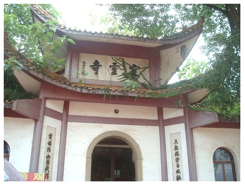 China Hunan Kongling Temple Front Entrance.