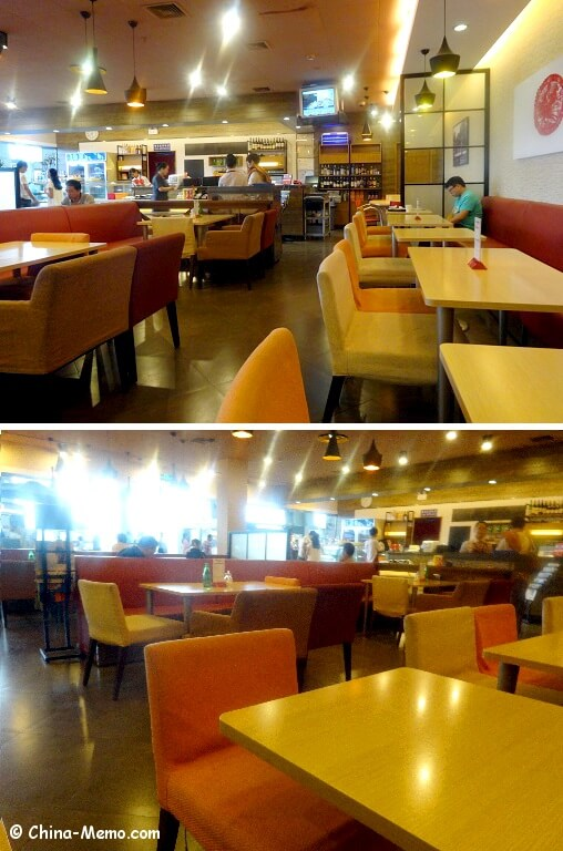 China Xian Xianyang Airport Dinning Area