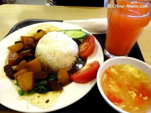 China Xian Xianyang Airport Set Meal..