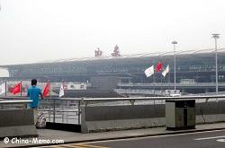 Xian Xianyang Airport