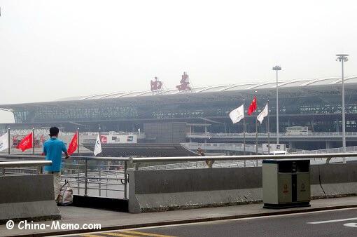 China Xian Xianyang Airport