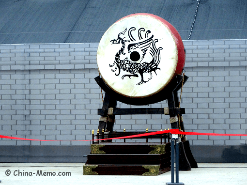 China Xian City Wall Drum