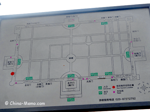 China Xian City Wall Map