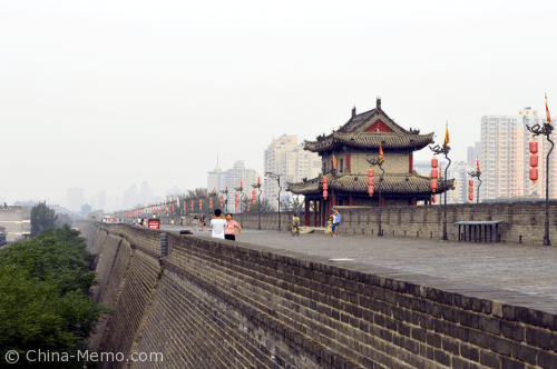 China Xi'an City Wall
