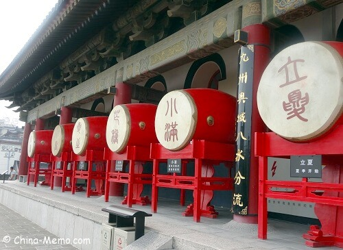 Drums at China Xian Drum Tower.