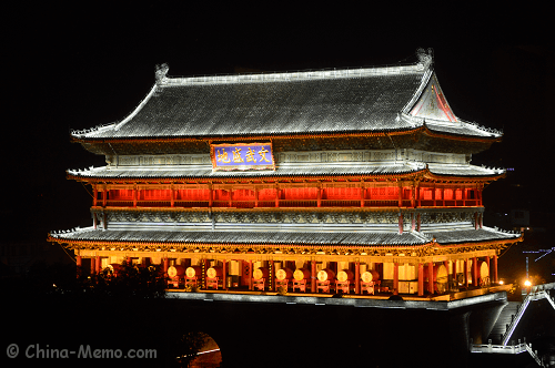 China Xian Drum Tower Night View