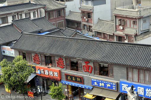 China Xi'an Muslim Street Buildings.