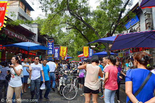 China Xi'an Mulsim Street.