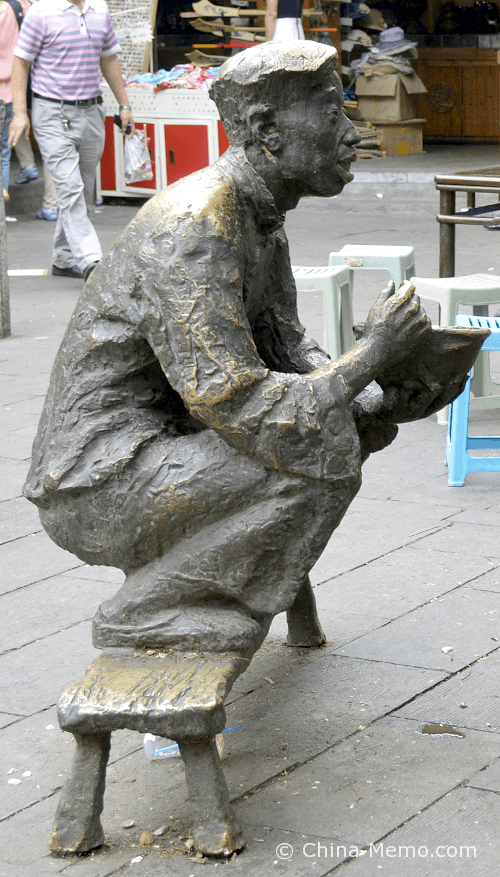 China Xian Muslim Street Sculpture.
