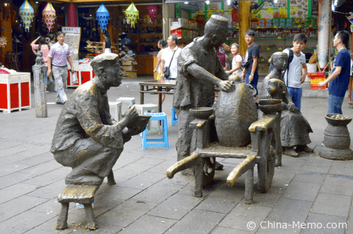 China Xi'an Muslim Street  (Huifang Style Street) Sculpture.
