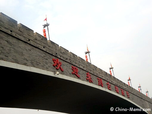 China Xian Train Station Bridge