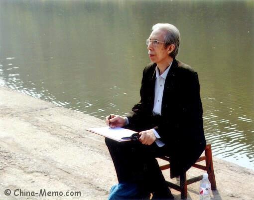 Chinese Painting Artist Mingshu Jing