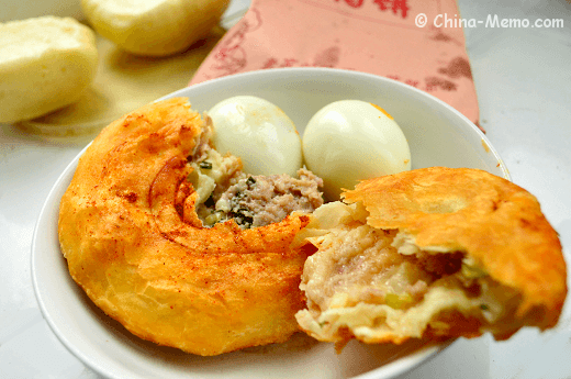 Chinese Breakfast Meat Stuffed Bing