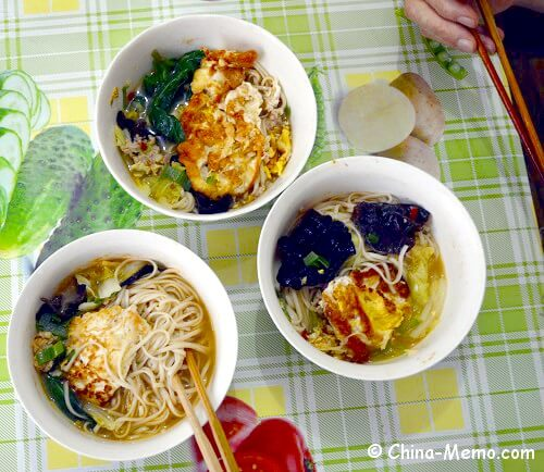 Chinese Noodle Soup with Egg & Veggie