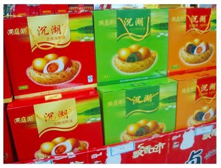 Gift Boxes of Century Egg and Salty Duck Egg