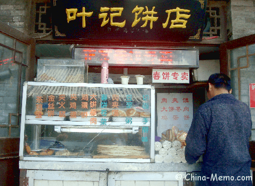 Chinese Food Stall of Bing
