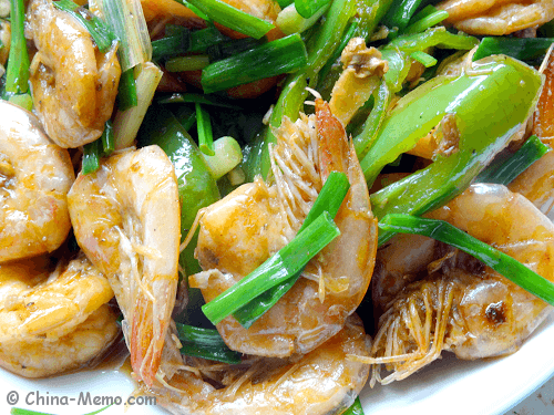 Chinese Spicy Jinga Shrimp with Green Chilli.