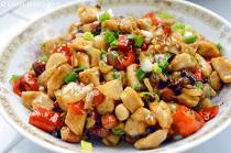 Chinese Kung Pao Chicken