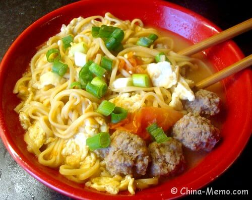 Chinese noodle soup meatball with egg tomatoes video chinese meatball noodle soup forumfinder Gallery