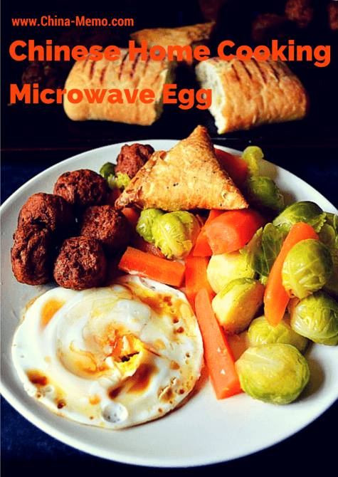 Chinese Microwave Eggs