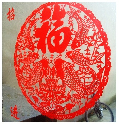 Traditional Chinese New Year Paper Cutting.